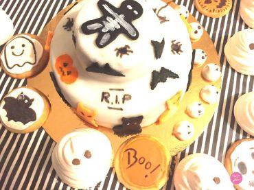 gâteau halloween